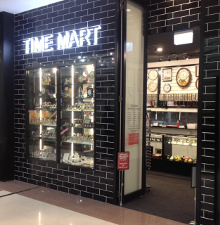 Photo of Time Mart owners of Gold Buy the Gram jewelry online store Australia